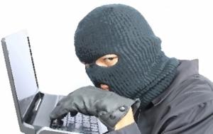 Undercover Hacker